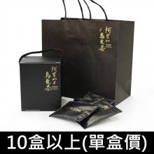 阿里山頂級烏龍青茶(冬片)(立體茶包10包/盒)10盒以上(單盒價)