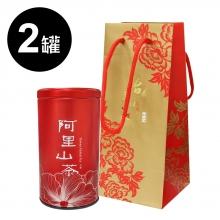 阿里山頂級烏龍青茶(冬片)半斤(4兩x2罐)