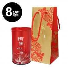 阿里山頂級烏龍青茶(冬片)2斤(4兩x8罐)