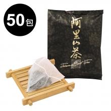 阿里山頂級烏龍青茶(冬片)(立體茶包50包/散裝)