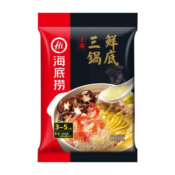 上湯三鮮鍋底(訂購時間至3/20)