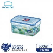 1A01-HPL811樂扣樂扣PP保鮮盒600ML/B6C24