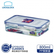 1A01-HPL816樂扣樂扣PP保鮮盒800ML/B6C12