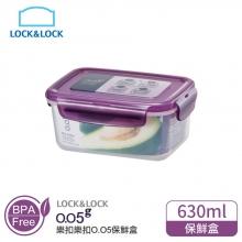 1A01-ZZF110V樂扣樂扣O.O5長型保鮮盒630ML紫蓋C24