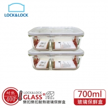 1B01-LLG429CSP2-01樂扣樂扣耐熱分隔玻璃保鮮盒長方形700ML1+1組合/C6