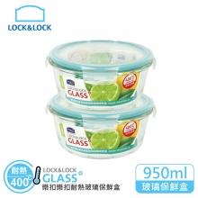 1B01-LLG861BESP2-08樂扣樂扣蒂芬妮藍耐熱玻璃保鮮盒1+1超值組/950ml/圓形/C6