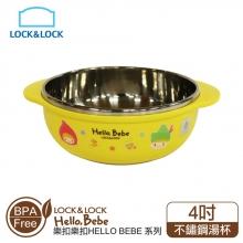 1A01-LBB473-CHM樂扣樂扣HELLOBEBE不鏽鋼餐碗4吋/手把/240ml