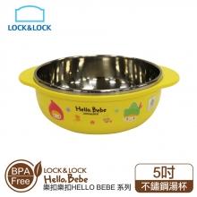 1A01-LBB474-CHM樂扣樂扣HELLOBEBE不鏽鋼湯碗5吋/手把/370ml
