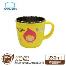 1A01-LBB477-CHM樂扣樂扣HELLOBEBE不鏽鋼兒童馬克杯230ml/手把/230ml