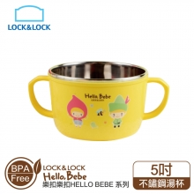 1A01-LBB479-CHM樂扣樂扣HELLOBEBE不鏽鋼雙耳深湯杯5吋/580ml