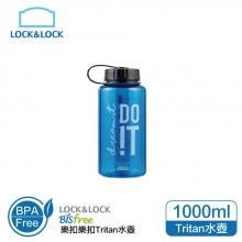 1A01-ABF610BBK樂扣樂扣優質水壺/夢想實踐款/1L/藍