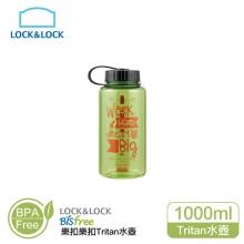 1A01-ABF610GBK樂扣樂扣優質水壺/全力以赴款/1L/綠