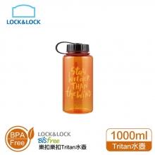 1A01-ABF610OBK樂扣樂扣優質水壺/大放異彩款/1L/橘