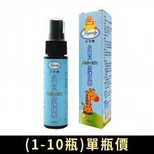 小寶貝防護噴霧(1-10瓶) 單瓶價