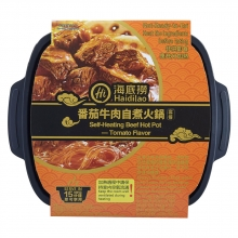 海底撈蕃茄牛肉自煮火鍋