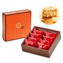 爺爺奶奶酥禮盒(8入/盒)
