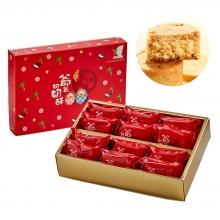 爺爺奶奶酥禮盒(12入/盒)