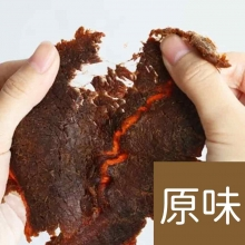 酒糟牛肉乾(原味)190g±3%