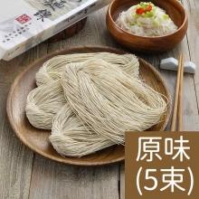 半山麵線(原味)(5束)250g±10g