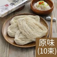 半山麵線(原味)(10束)500g±20g