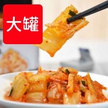 韓式泡菜(大)700g