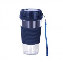 便攜式榨汁杯 300ML-藍色