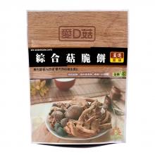 原味綜合菇脆餅(90g/包)