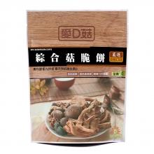 胡椒綜合菇脆餅(90g/包)
