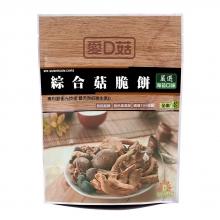海苔綜合菇脆餅(90g/包)