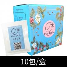 核果家園濾掛式咖啡(10入盒裝)