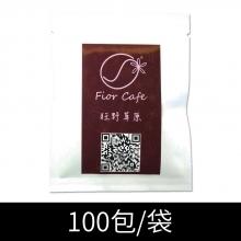 狂野草原濾掛式咖啡(100入袋裝)