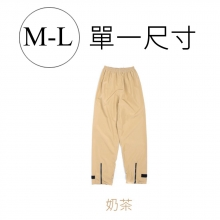 PANTS-1 MECOVER機能防水雨褲M-L [奶茶]