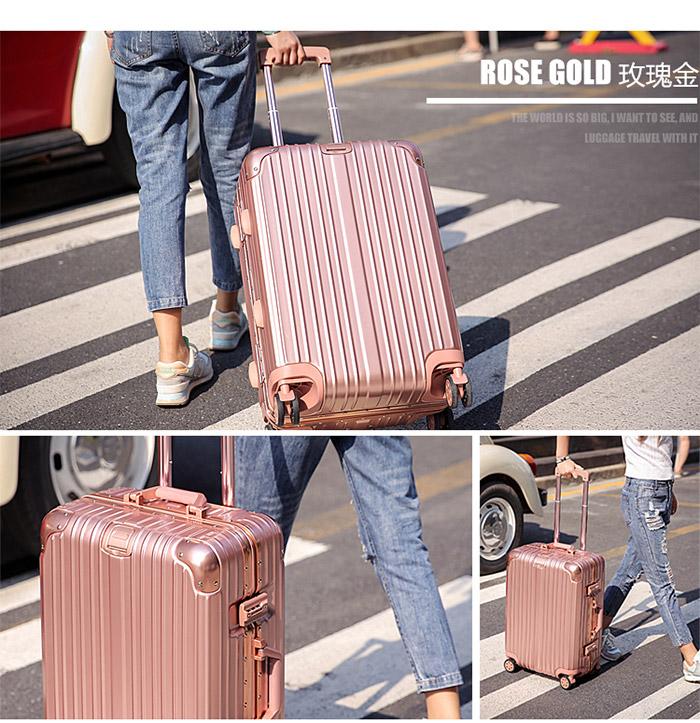 玫瑰金行李箱情境圖