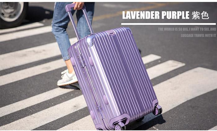紫色行李箱情境圖